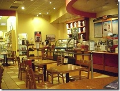 Borders Cafe 07 20 11