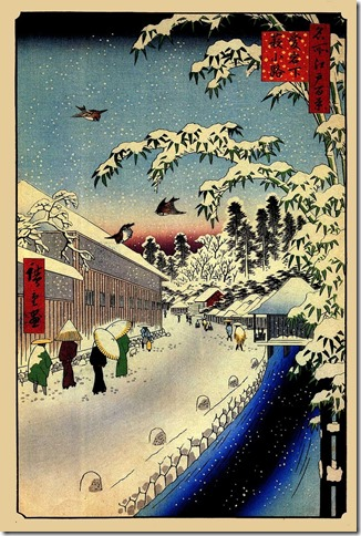 Hiroshige snowy street scene via Kenga rex